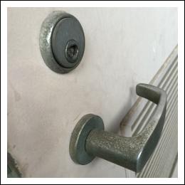 salted-lock